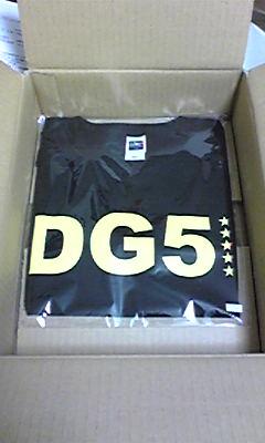 a-dgs-dg5.jpg