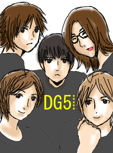 dg5.jpg