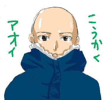 koukaku-aoi003-1.jpg